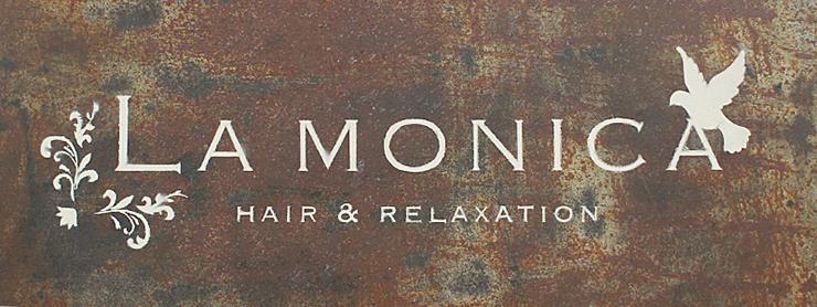 hair & relaxation La monica[ラモニカ]